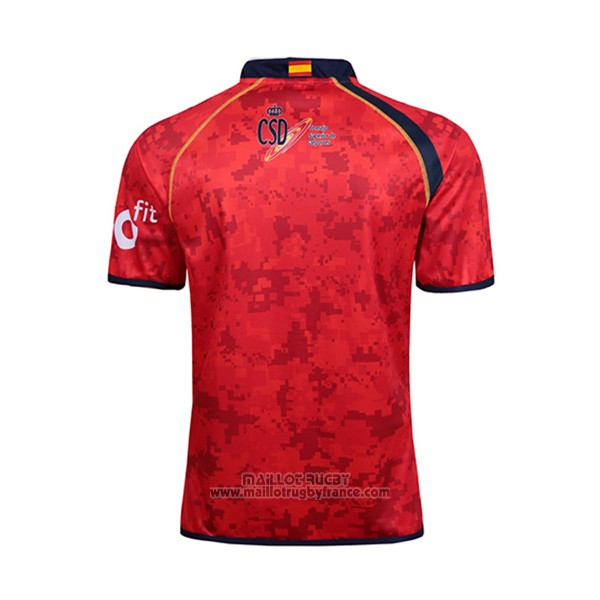 Maillot Espagne Rugby 2017 Domicile
